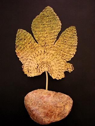 برگ نوشته - پاییز 1387